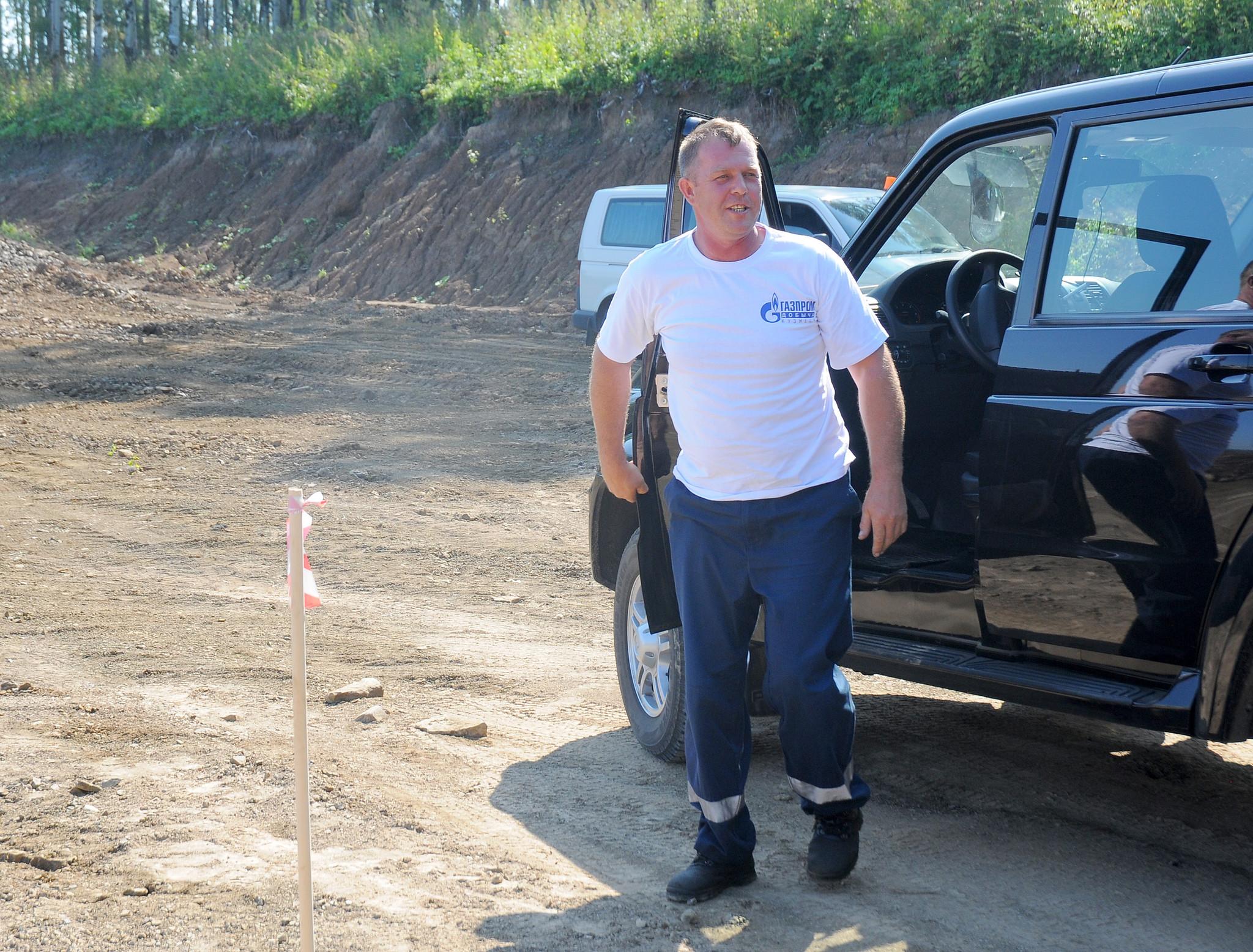 Поздравление маркшейдеру с днем шахтера фото 784