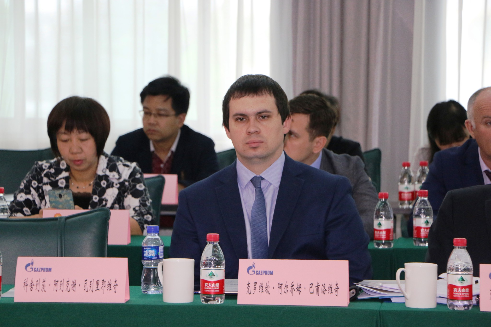 Начальник отдела сопровождения инновационной деятельности ООО